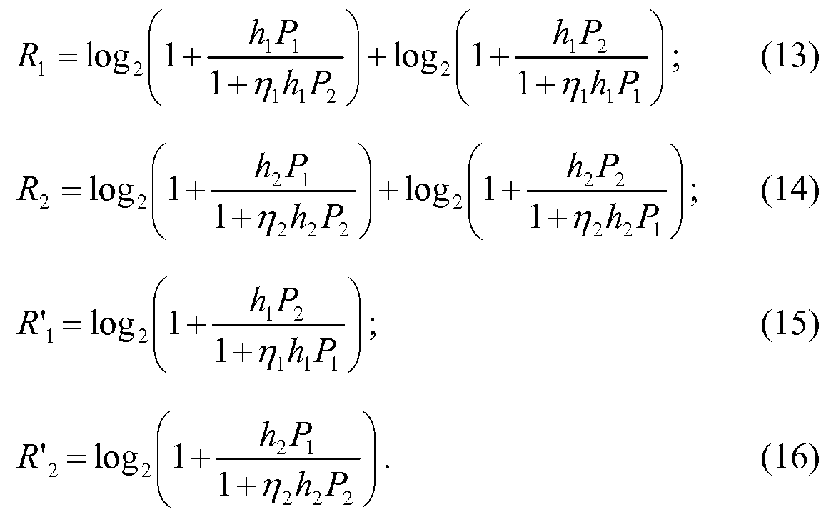 Figure 112009022480403-pct00106