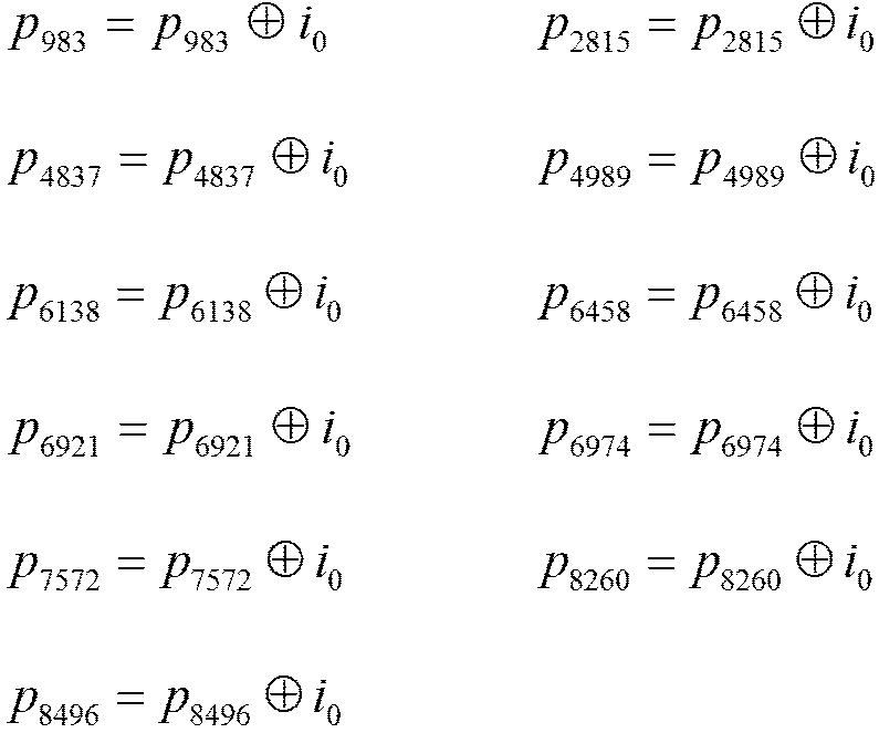 Figure 112018008215447-pct00034