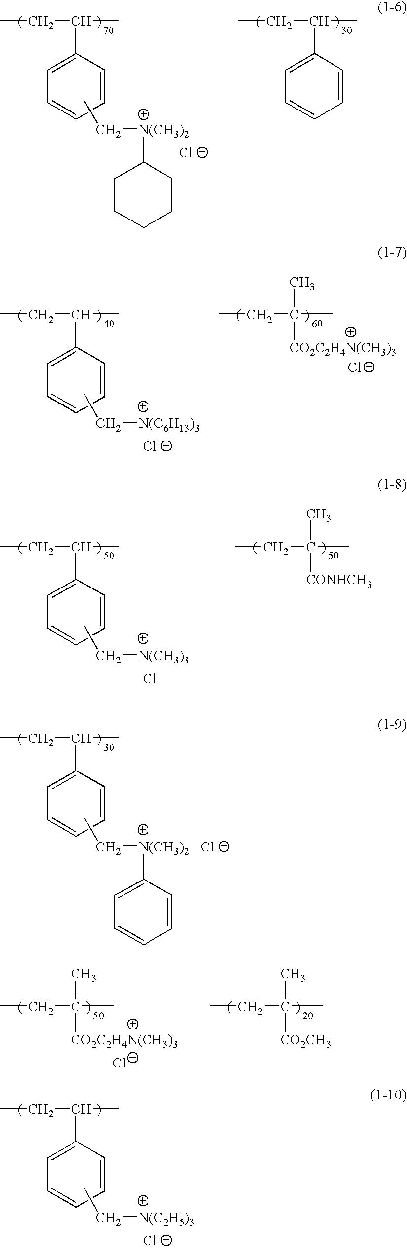 Figure US07086726-20060808-C00157