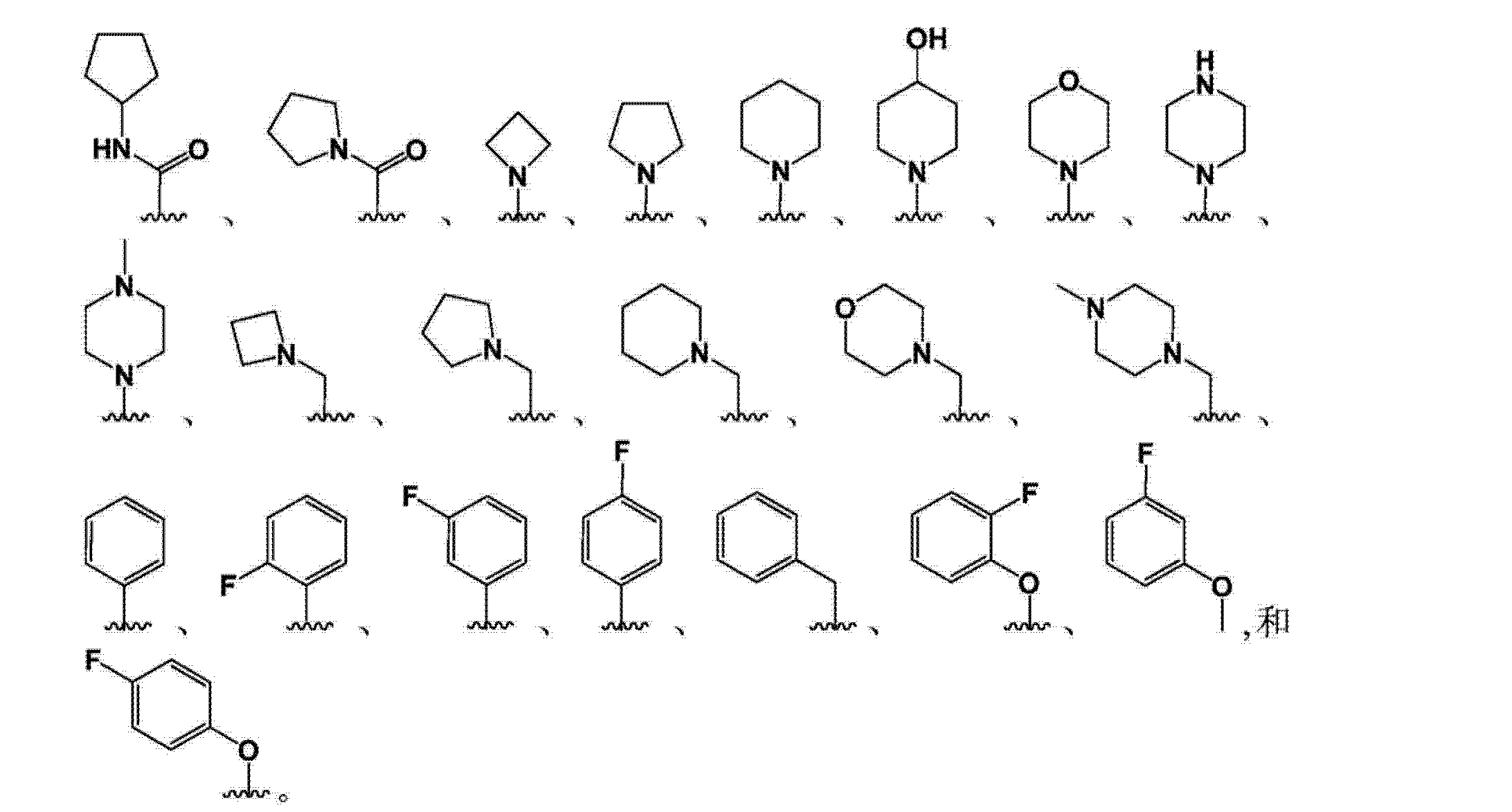 Figure CN103929963AD00891