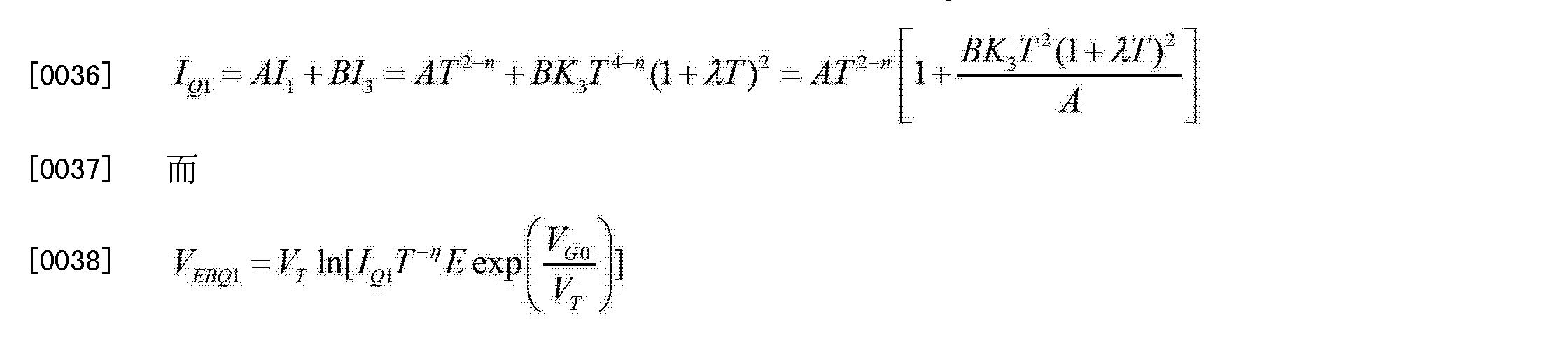Figure CN103246311AD00064