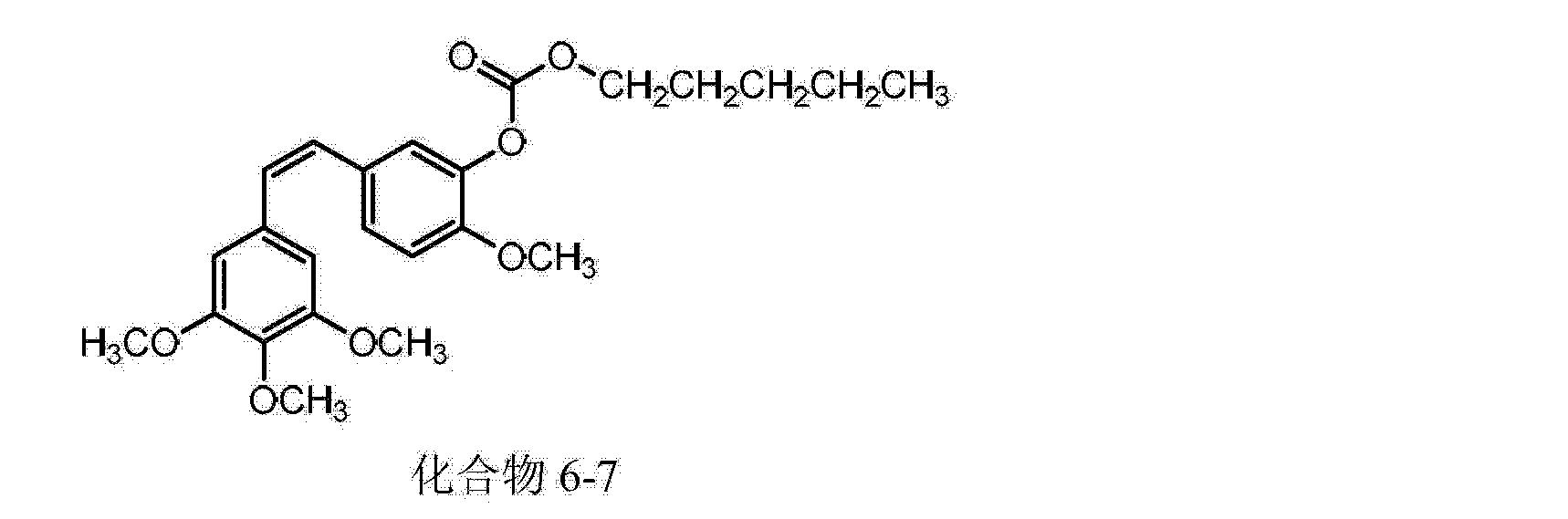 Figure CN103524349AD00122
