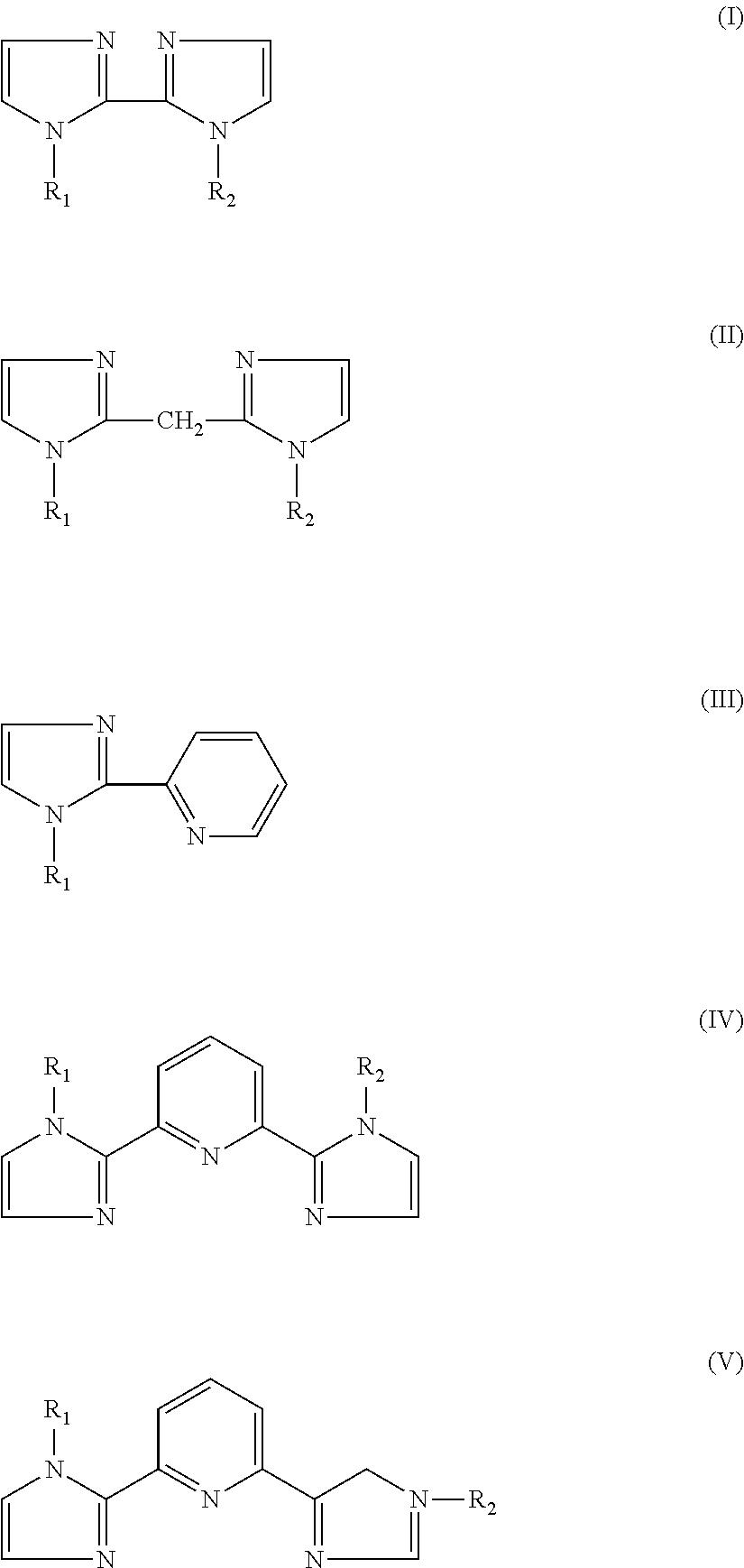 Figure US08650751-20140218-C00001