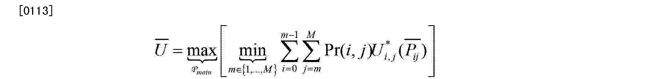 Figure CN102118195BD00114