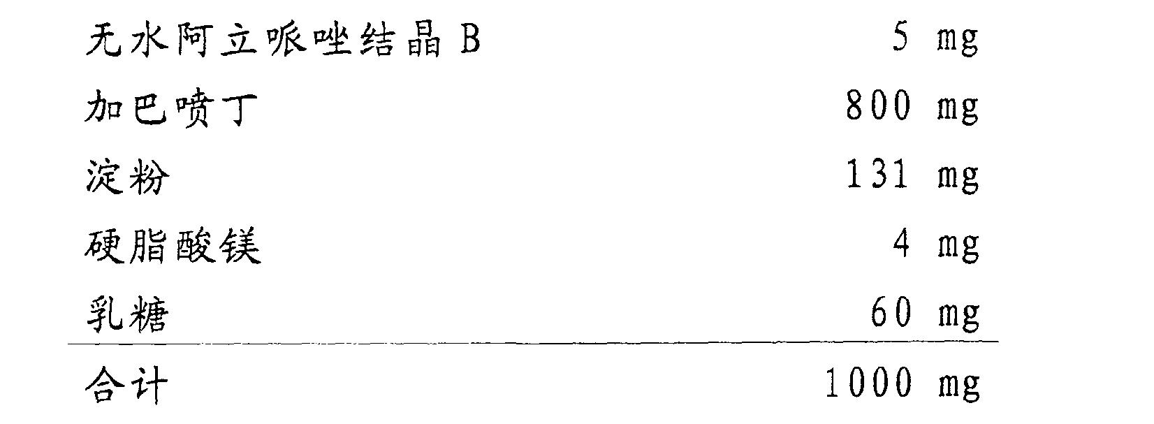 Figure CN102166359AD00222