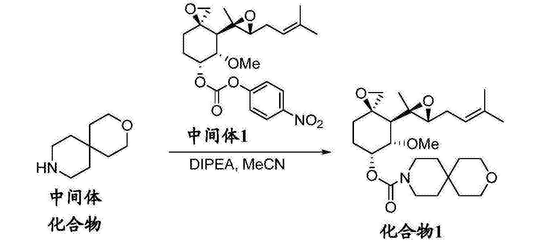 Figure CN106432255AD00331