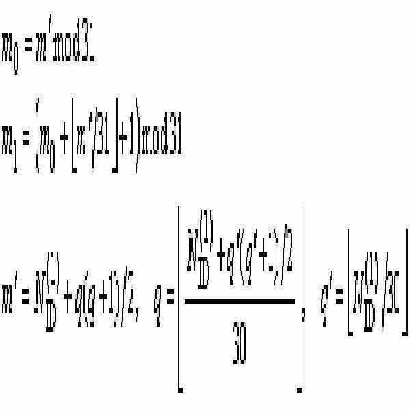 Figure 112011093748658-pct00014