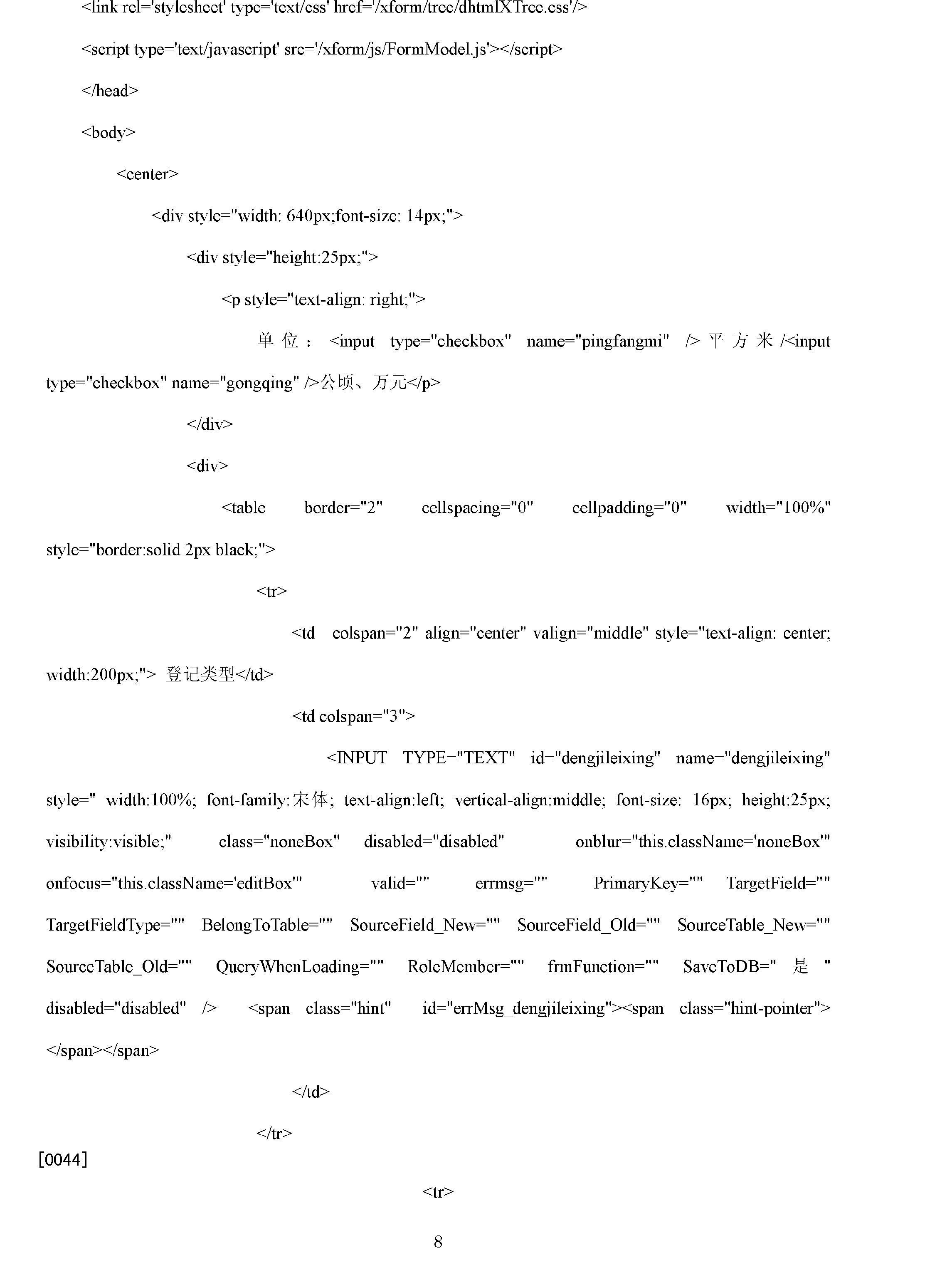 Figure CN102201009BD00081