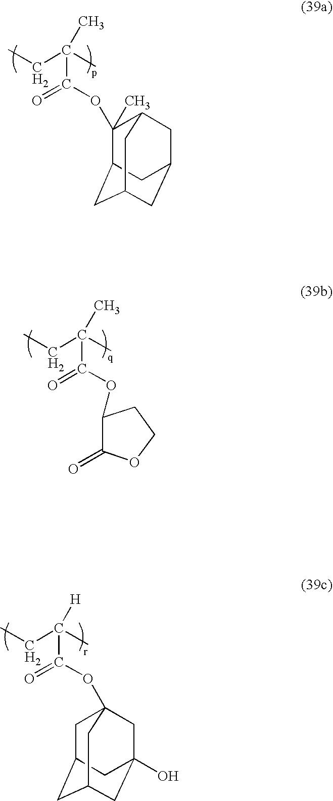 Figure US20060141400A1-20060629-C00017
