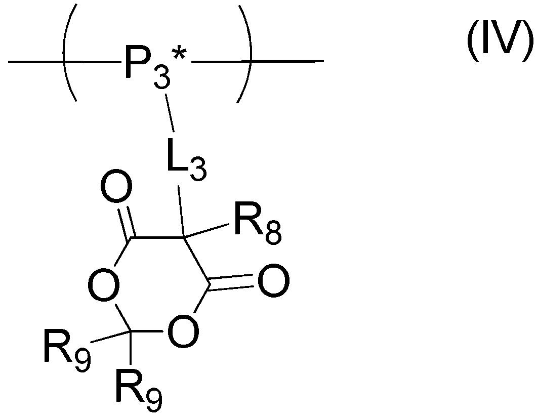 Figure pat00015
