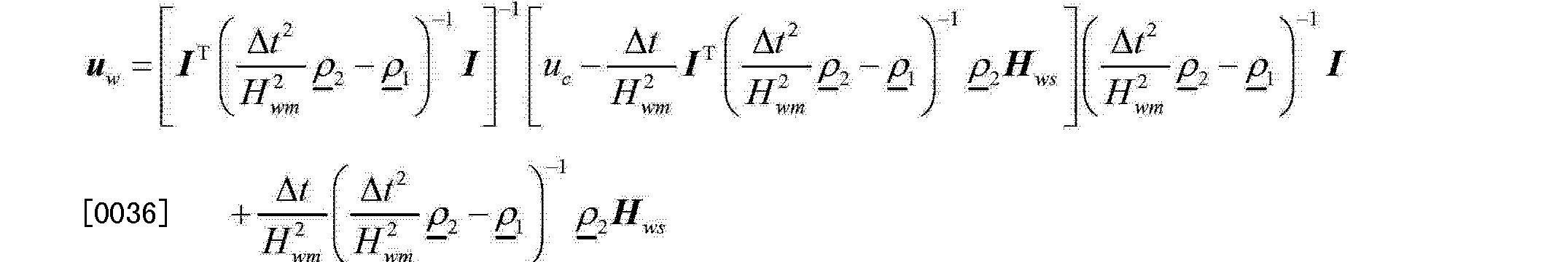 Figure CN103345275AD00066