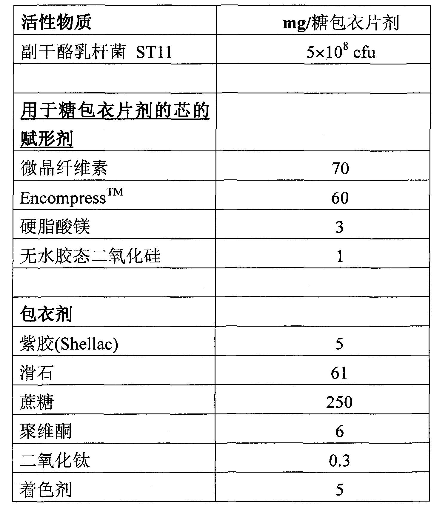 Figure CN102131495BD00262