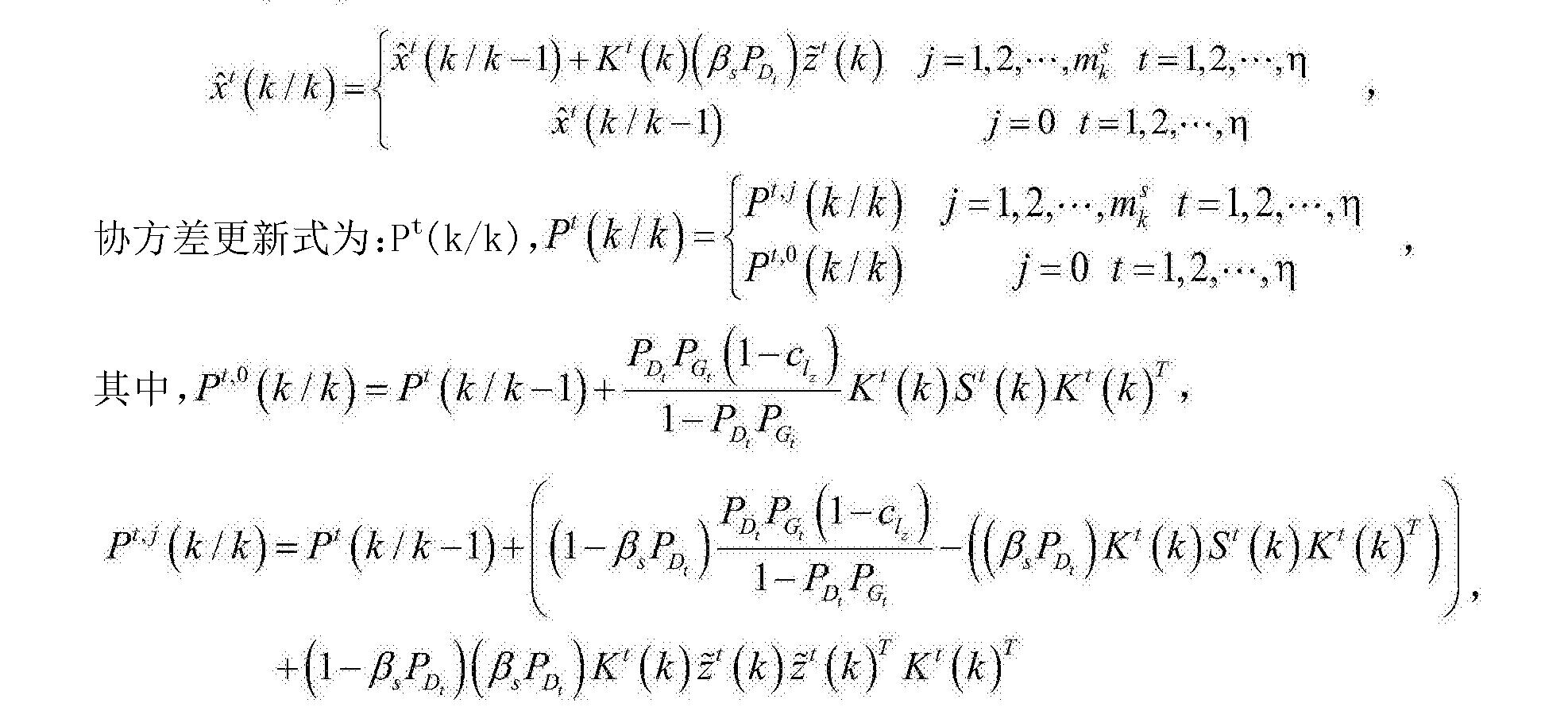 Figure CN103729859BC00032