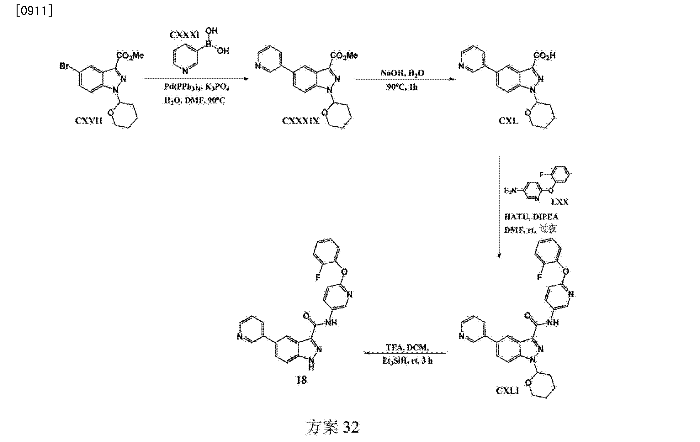 Figure CN103929963AD02092