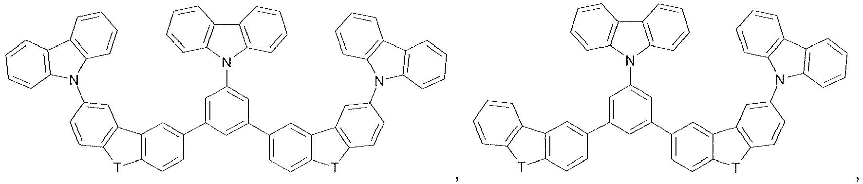 Figure imgb0683
