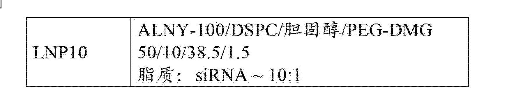 Figure CN104922699AD00082