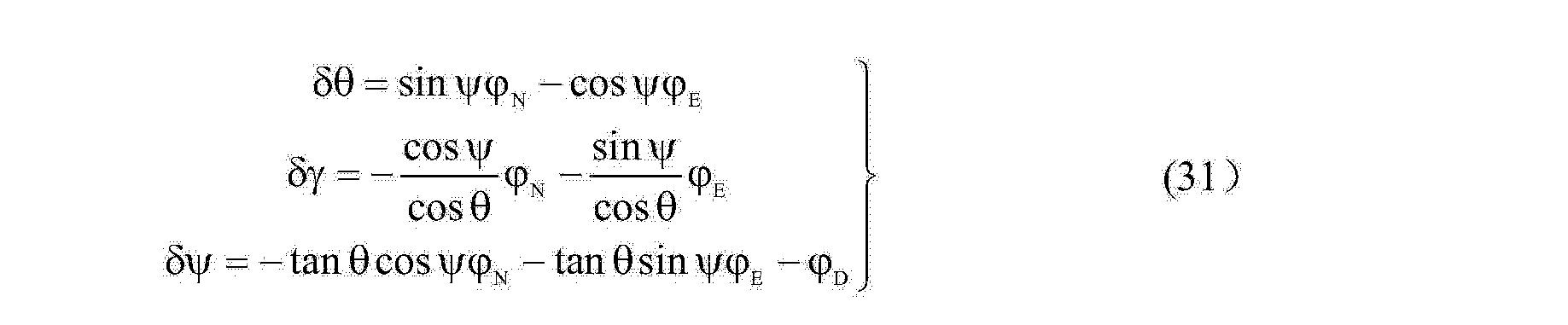 Figure CN103759730AD00154