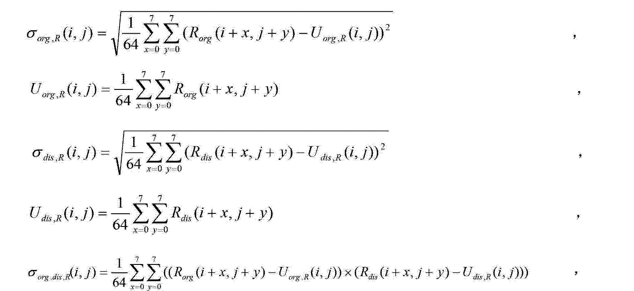 Figure CN102708568AC00032