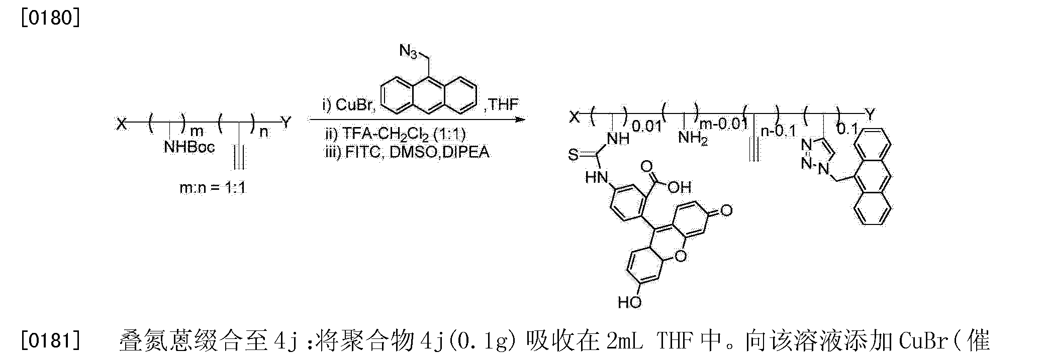 Figure CN104169329AD00231