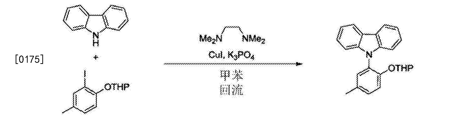 Figure CN107041138AD00271
