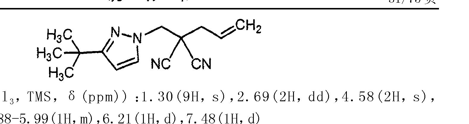 Figure CN101544606BD00331