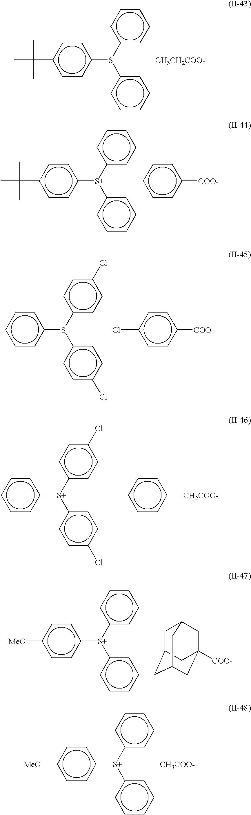 Figure US06492091-20021210-C00087