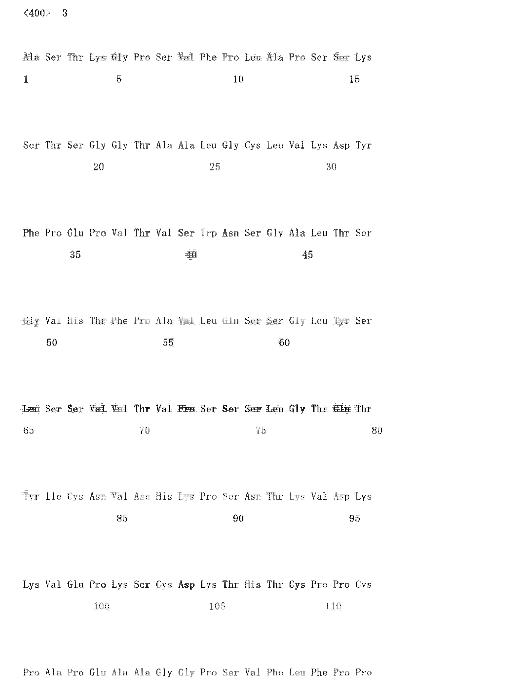 Figure CN103145837AD01071