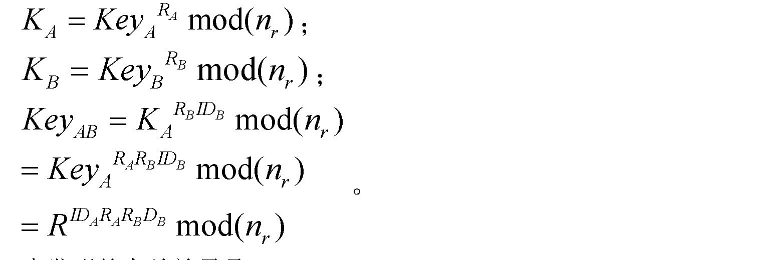 Figure CN101938354BD00082