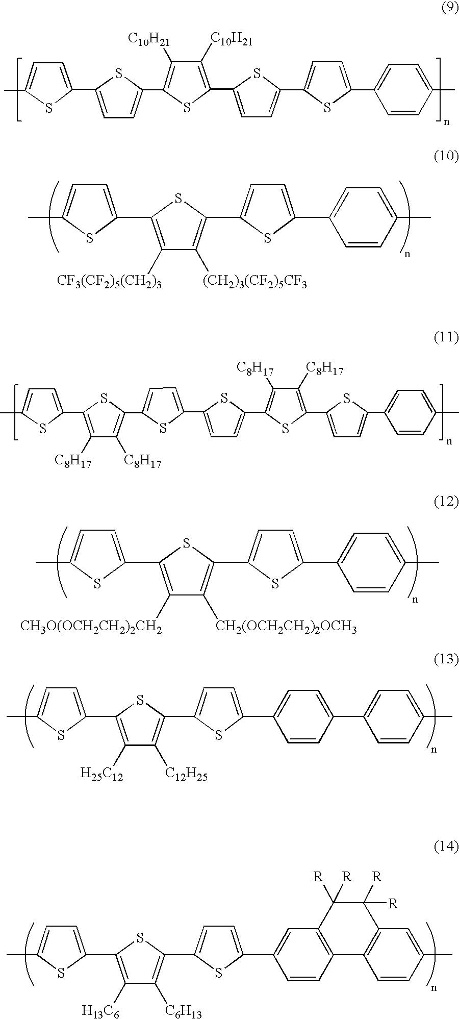 Figure US06777529-20040817-C00010