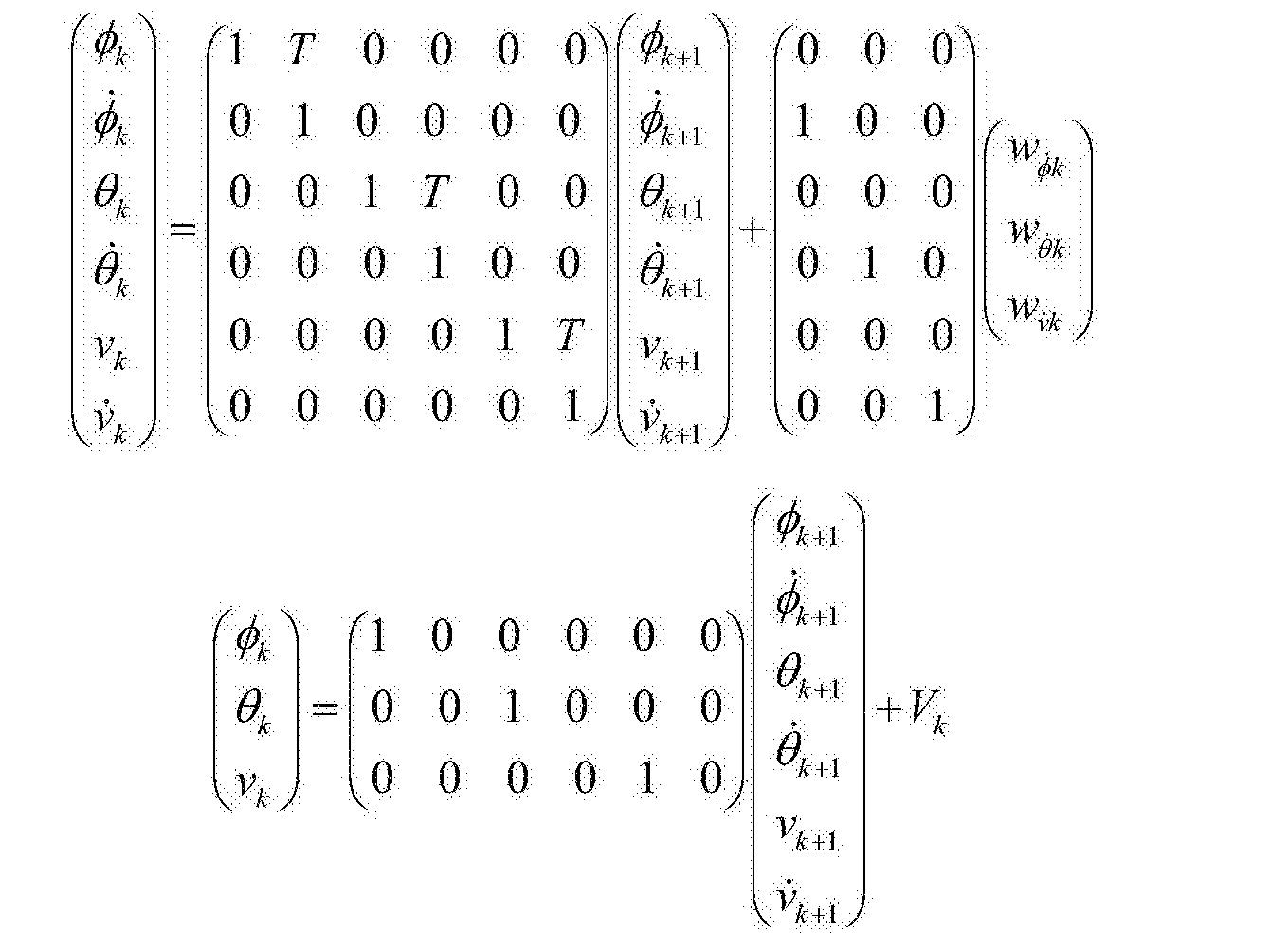 Figure CN105513091AC00023