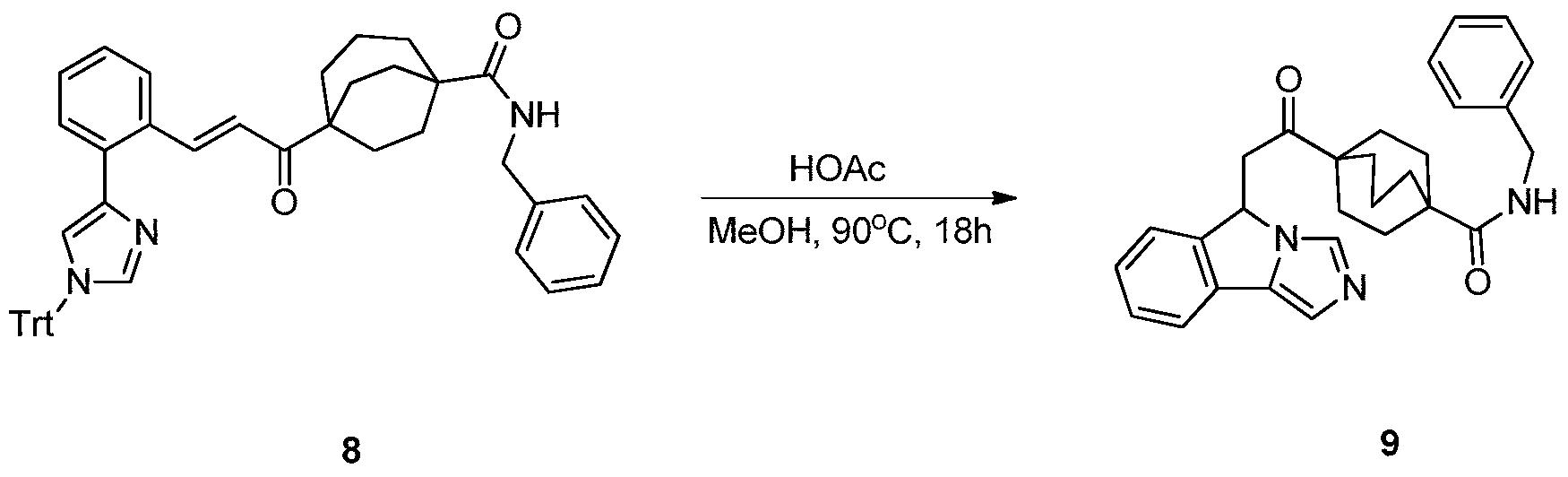 Figure PCTCN2017084604-appb-000117