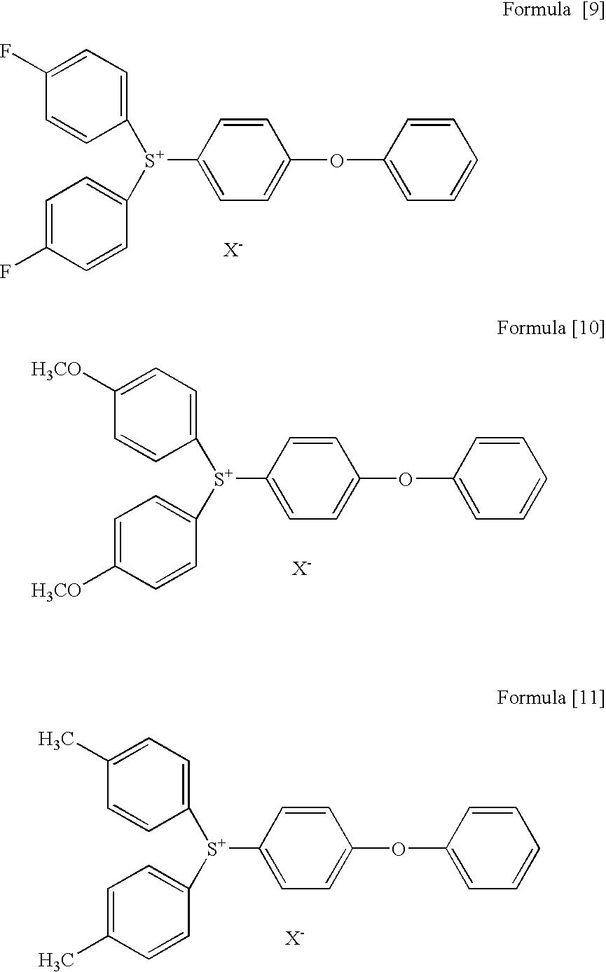 Figure US07495040-20090224-C00031