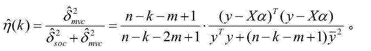 Figure CN105116873BD00127