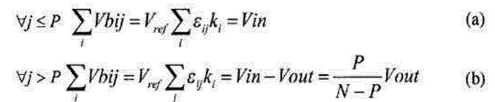 Figure CN102804572AD00111