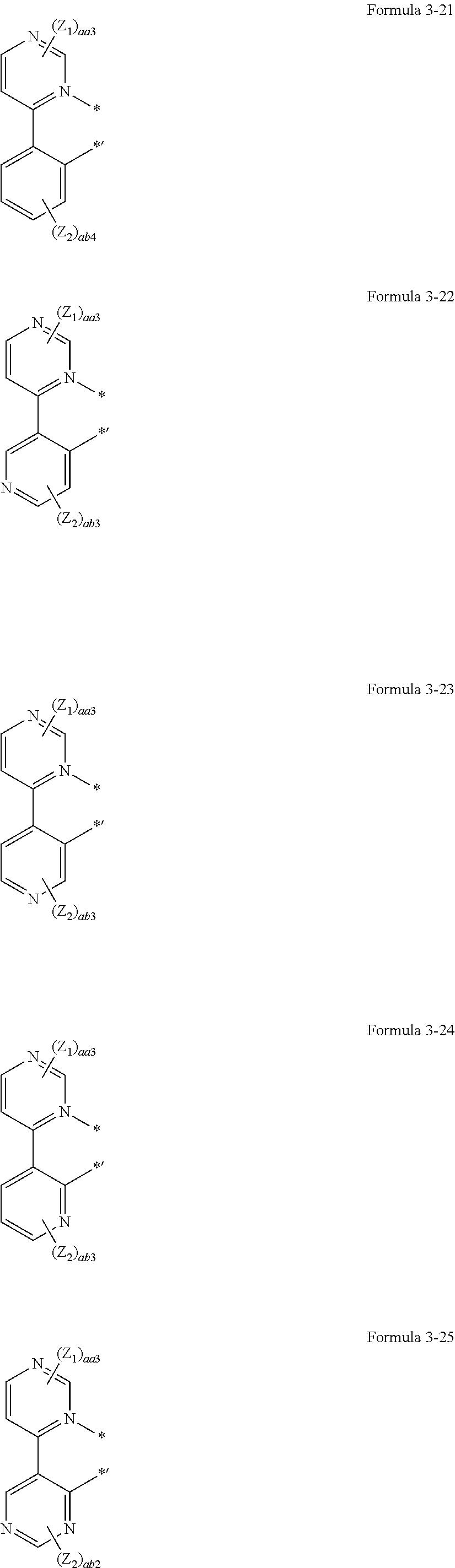 Figure US20160155962A1-20160602-C00028