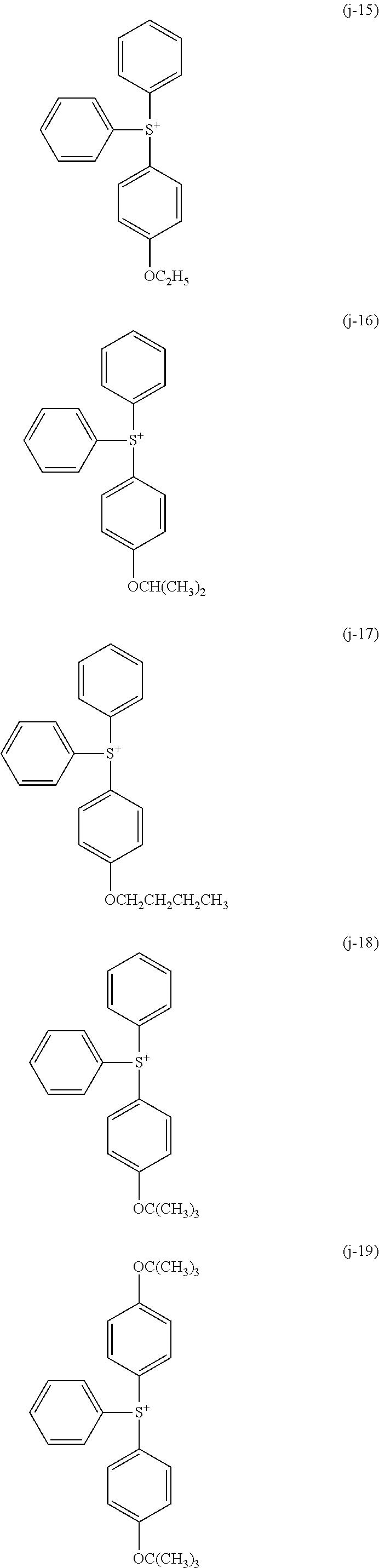 Figure US08507575-20130813-C00021