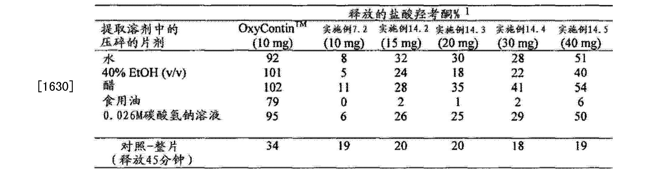 Figure CN102657630BD01531