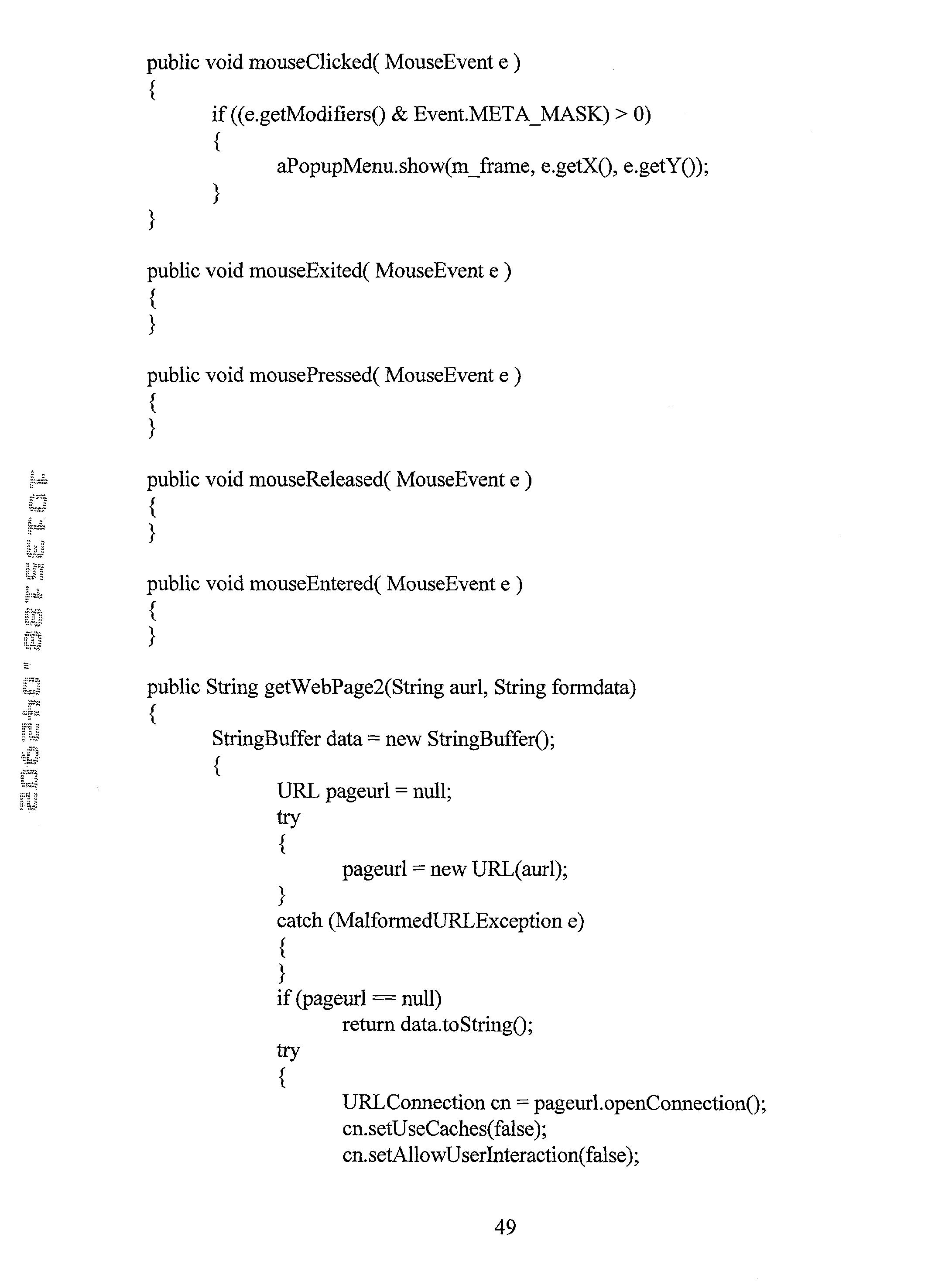 Figure US20030037253A1-20030220-P00119