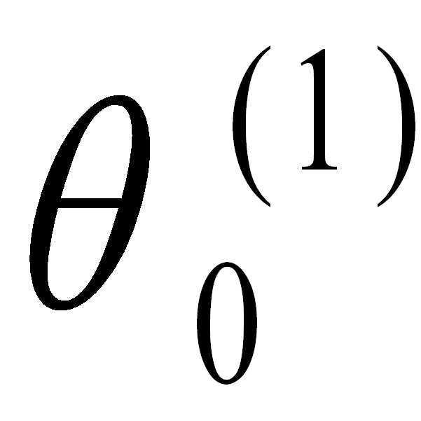 Figure 112004053225926-pat00004