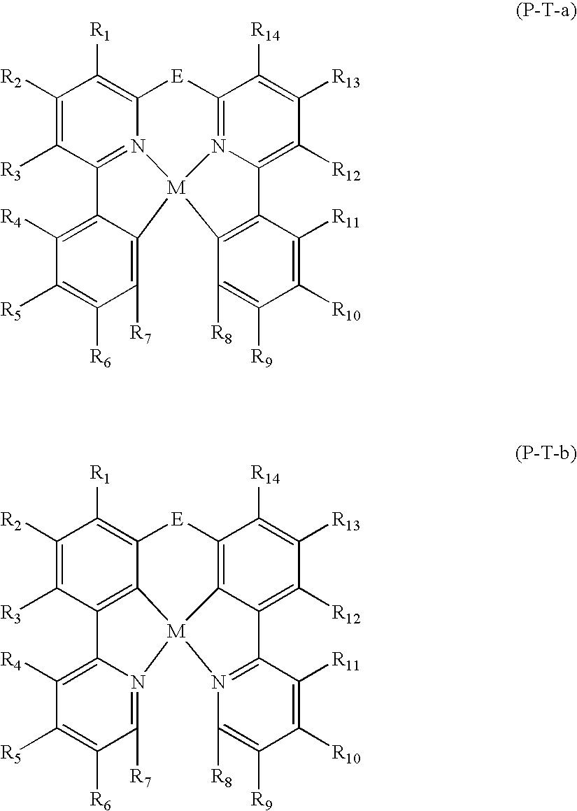 Figure US20090191427A1-20090730-C00051