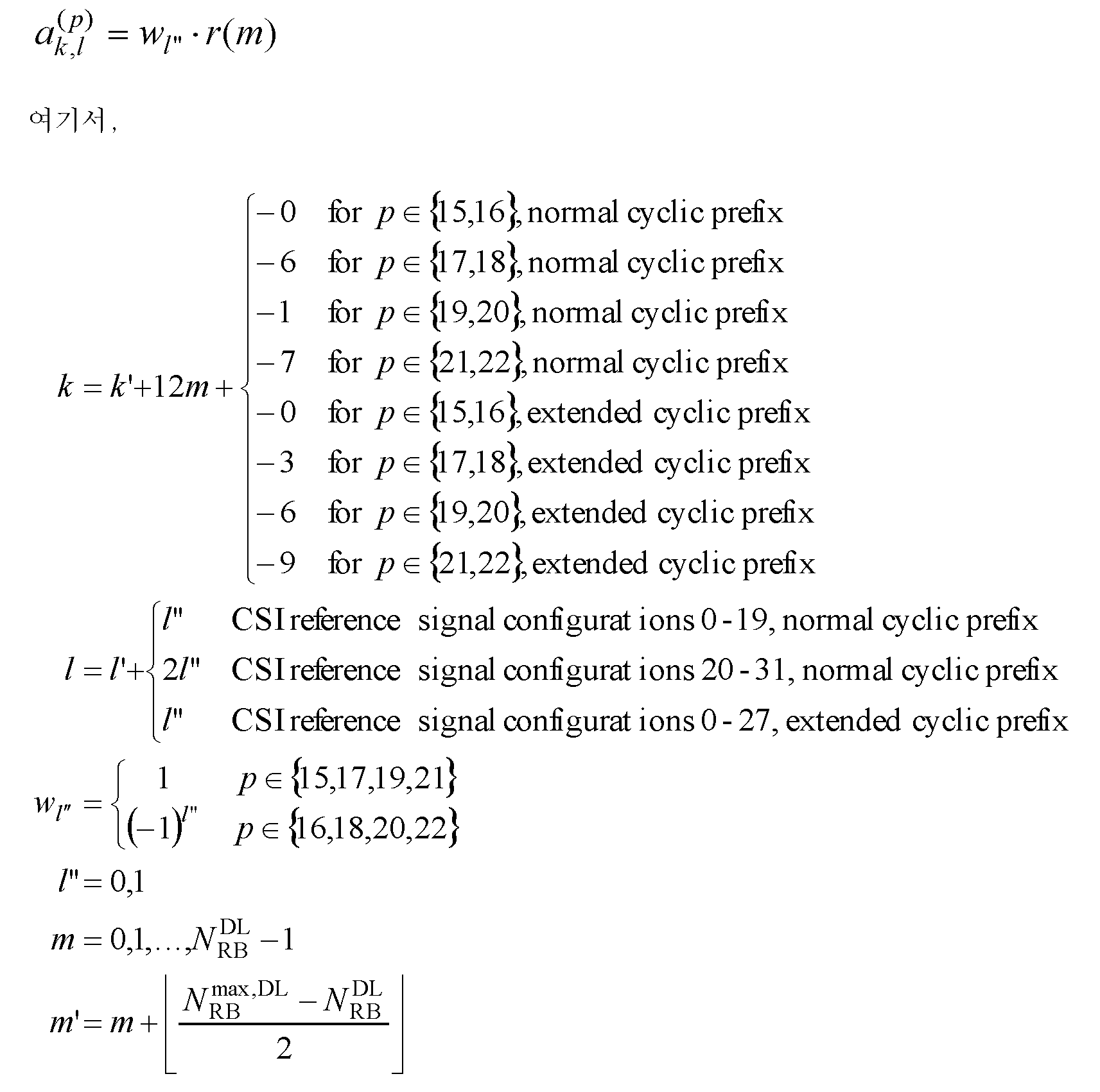 Figure 112016067628224-pct00004