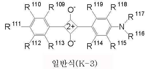 Figure 112014030170437-pct00033