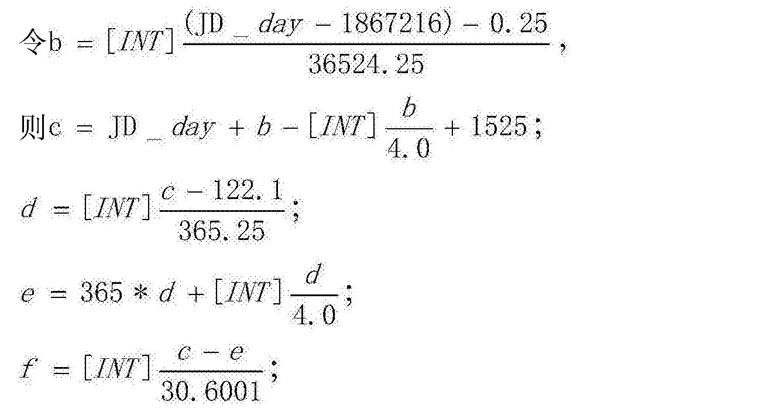 Figure CN104332707BD00073