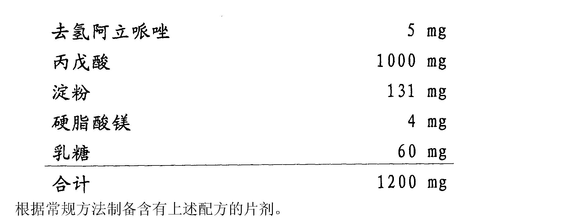 Figure CN102172401AD00233