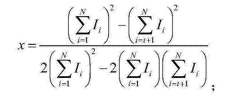 Figure CN106447061AD00072