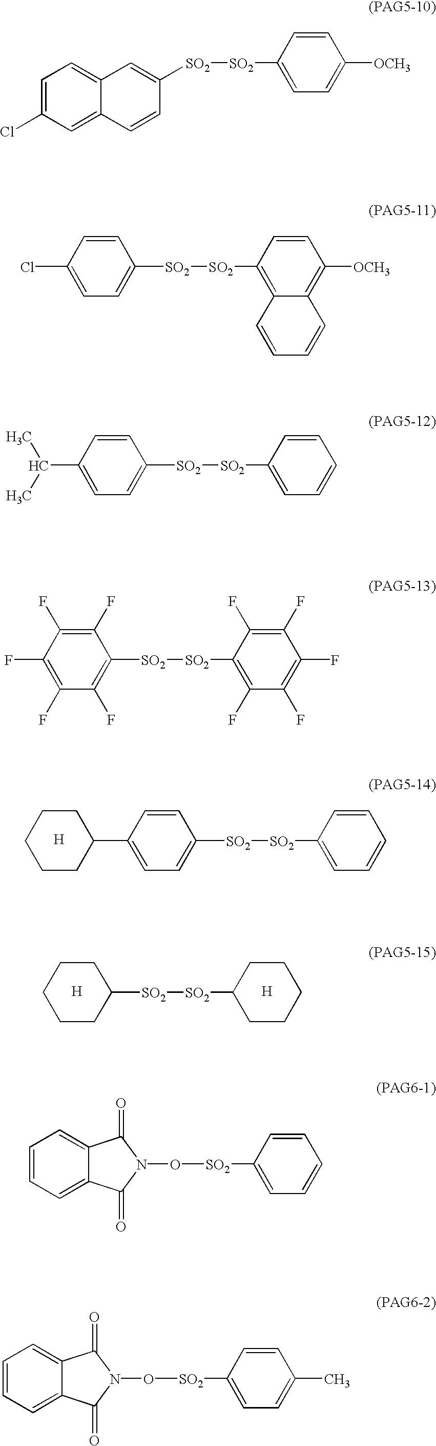 Figure US06596458-20030722-C00019