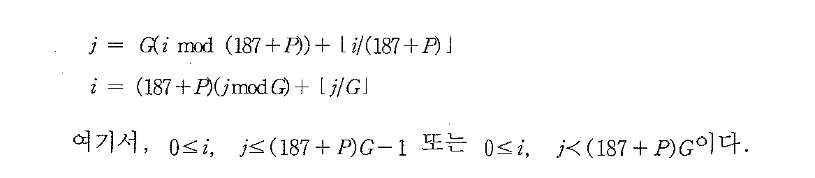 Figure 112008047623431-PAT00003