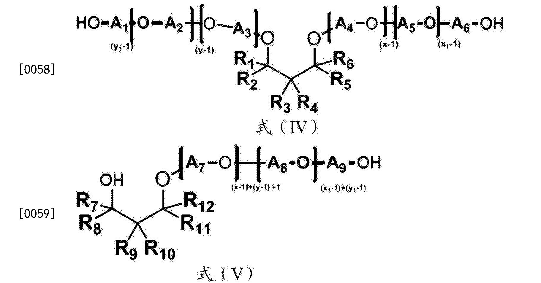 Figure CN105073966BD00101