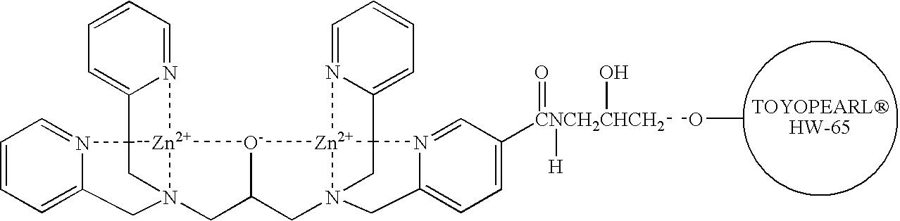 Figure US07473781-20090106-C00003