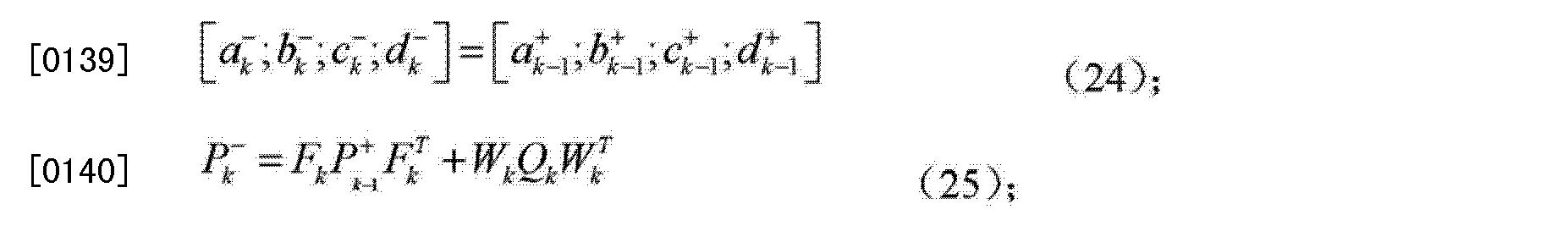 Figure CN103389472AD00186